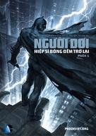 Batman: The Dark Knight Returns, Part 1 - Vietnamese Movie Poster (xs thumbnail)