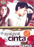 Ayat-ayat cinta - Indonesian Movie Cover (xs thumbnail)