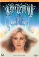 Xanadu - DVD cover (xs thumbnail)
