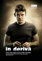 """În derivã"" - Romanian Movie Poster (xs thumbnail)"