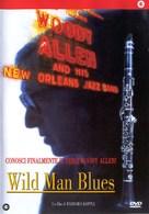 Wild Man Blues - Italian DVD cover (xs thumbnail)