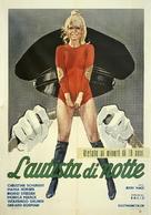 Sonne, Sylt und kesse Krabben - Italian Movie Poster (xs thumbnail)