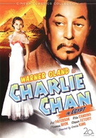 Charlie Chan in Egypt - DVD cover (xs thumbnail)