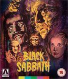 I tre volti della paura - British Blu-Ray movie cover (xs thumbnail)