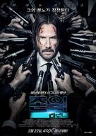 John Wick: Chapter Two - South Korean Movie Poster (xs thumbnail)