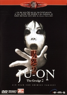 Ju-on: The Grudge 2 - German Movie Cover (xs thumbnail)