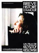 Krótki film o milosci - French Movie Poster (xs thumbnail)