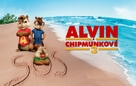 Alvin and the Chipmunks: Chipwrecked - Czech Movie Poster (xs thumbnail)