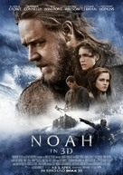 Noah - German Movie Poster (xs thumbnail)