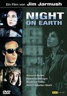 Night on Earth - German DVD cover (xs thumbnail)