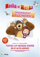 """Masha and the Bear"" - French Movie Poster (xs thumbnail)"