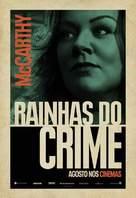 The Kitchen - Brazilian Movie Poster (xs thumbnail)