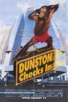Dunston Checks In - Movie Poster (xs thumbnail)