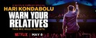 Hari Kondabolu: Warn Your Relatives - Movie Poster (xs thumbnail)
