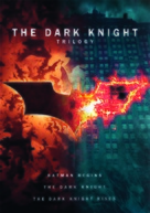 The Dark Knight - DVD cover (xs thumbnail)