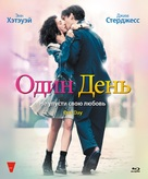 One Day - Russian Blu-Ray movie cover (xs thumbnail)