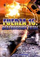 Nature Unleashed: Earthquake - Spanish poster (xs thumbnail)