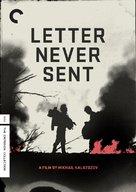 Neotpravlennoye pismo - DVD cover (xs thumbnail)