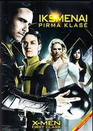 X-Men: First Class - Lithuanian Movie Cover (xs thumbnail)