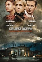 The Place Beyond the Pines - Croatian Movie Poster (xs thumbnail)