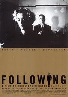 Following - Japanese Movie Poster (xs thumbnail)