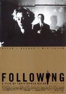 Following - Japanese Movie Poster (xs thumbnail)