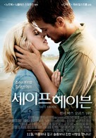 Safe Haven - South Korean Movie Poster (xs thumbnail)