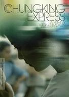 Chung Hing sam lam - DVD cover (xs thumbnail)