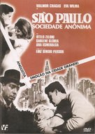 São Paulo, Sociedade Anônima - Brazilian DVD cover (xs thumbnail)