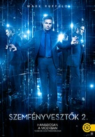 Now You See Me 2 - Hungarian Movie Poster (xs thumbnail)