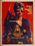 Cobra - Pakistani Movie Poster (xs thumbnail)