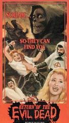 El ataque de los muertos sin ojos - VHS movie cover (xs thumbnail)
