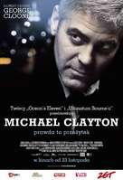 Michael Clayton - Polish poster (xs thumbnail)