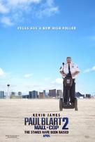 Paul Blart: Mall Cop 2 - Movie Poster (xs thumbnail)