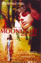 Moonlight - Thai poster (xs thumbnail)