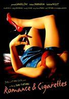 Romance & Cigarettes - DVD movie cover (xs thumbnail)