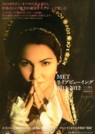 """Metropolitan Opera: Live in HD"" - Japanese Movie Poster (xs thumbnail)"