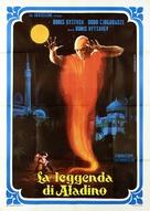Volshebnaya lampa Aladdina - Italian Movie Poster (xs thumbnail)