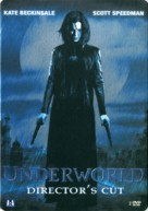 Underworld - French DVD movie cover (xs thumbnail)