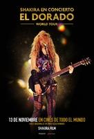 Shakira In Concert: El Dorado World Tour - Mexican Movie Poster (xs thumbnail)