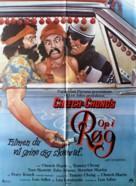 Up in Smoke - Danish Movie Poster (xs thumbnail)