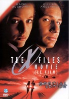 The X Files - French Movie Cover (xs thumbnail)
