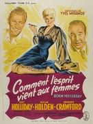 Born Yesterday - French Movie Poster (xs thumbnail)