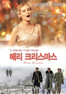 Joyeux Noël - South Korean Movie Poster (xs thumbnail)