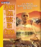 Wong Fei Hung II - Nam yi dong ji keung - Argentinian Movie Cover (xs thumbnail)