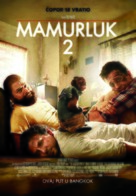 The Hangover Part II - Croatian Movie Poster (xs thumbnail)