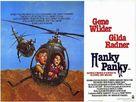 Hanky Panky - British Movie Poster (xs thumbnail)
