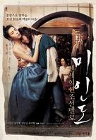 Mi-in-do - South Korean Movie Poster (xs thumbnail)