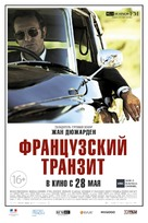 La French - Russian Movie Poster (xs thumbnail)