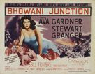 Bhowani Junction - Movie Poster (xs thumbnail)